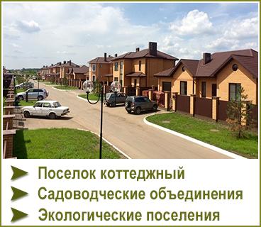 Газоснабжение деревень и поселений.